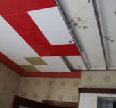Кассетный потолок
